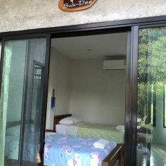 Отель Farm Suk Resort Pattaya комната для гостей фото 4