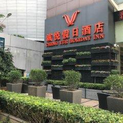 Master Hotel Wenjindu Шэньчжэнь фото 7