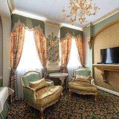 Бутик-Отель Тургенев Стандартный номер с различными типами кроватей фото 29