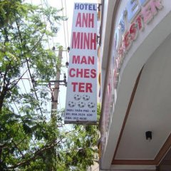 Thu Hien Hotel Нячанг
