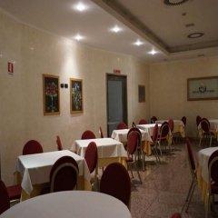 Hotel Europa Палермо помещение для мероприятий