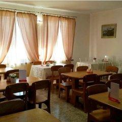 Гостиница Gorniy Uyut Hostel в Сочи отзывы, цены и фото номеров - забронировать гостиницу Gorniy Uyut Hostel онлайн питание