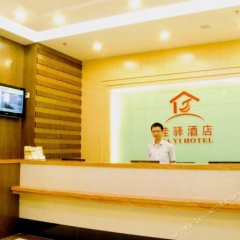 Jiayi Hotel интерьер отеля фото 2