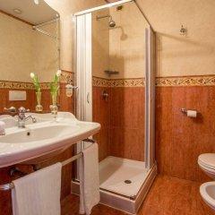 Amalia Vaticano Hotel ванная