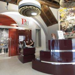 Отель BDB Luxury Rooms Margutta питание