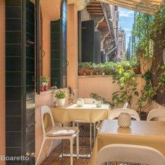 Отель Residenza Al Pozzo Италия, Венеция - отзывы, цены и фото номеров - забронировать отель Residenza Al Pozzo онлайн питание фото 3