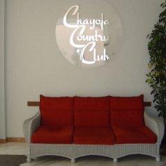 Отель Chayofa Country Club фото 3