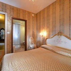 Hotel San Maurizio комната для гостей фото 3
