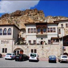 Yusuf Yigitoglu Konagi - Special Class Турция, Ургуп - отзывы, цены и фото номеров - забронировать отель Yusuf Yigitoglu Konagi - Special Class онлайн парковка
