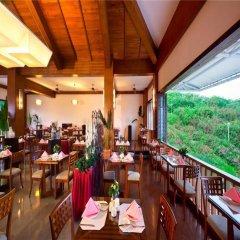 Sanya Guesthouse International Hotel питание фото 2