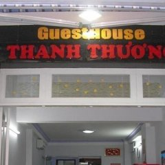 Отель Thanh Thuong Guesthouse фото 2