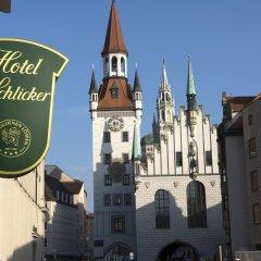 Отель Schlicker - Zum Goldenen Löwen Мюнхен фото 4