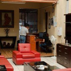 Hotel Posada San Pablo развлечения