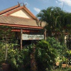 Отель Luxury Resort Таиланд, Краби - отзывы, цены и фото номеров - забронировать отель Luxury Resort онлайн фото 2