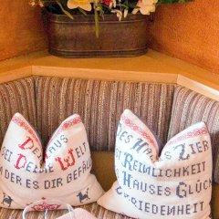 Отель B&B Hotel Junior Австрия, Зальцбург - 1 отзыв об отеле, цены и фото номеров - забронировать отель B&B Hotel Junior онлайн удобства в номере