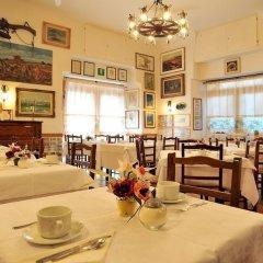 Отель Albion Италия, Флоренция - отзывы, цены и фото номеров - забронировать отель Albion онлайн помещение для мероприятий
