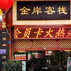Dujiangyan Jin An Hostel вид на фасад фото 4