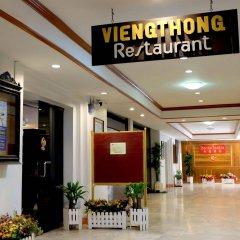 Vieng Thong Hotel Краби помещение для мероприятий