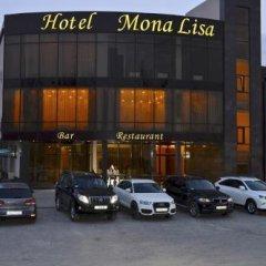 Гостиница Mona Lisa Украина, Харьков - отзывы, цены и фото номеров - забронировать гостиницу Mona Lisa онлайн фото 3