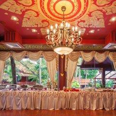 Отель Royal Phawadee Village Патонг помещение для мероприятий