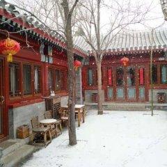 Отель Jihouse Hotel Китай, Пекин - отзывы, цены и фото номеров - забронировать отель Jihouse Hotel онлайн фото 8