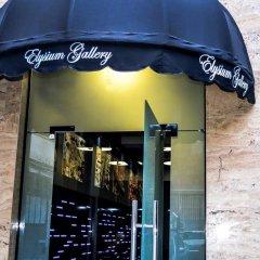Отель Elysium Gallery Hotel Армения, Ереван - отзывы, цены и фото номеров - забронировать отель Elysium Gallery Hotel онлайн спа