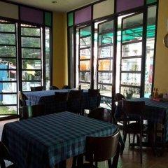 Отель Krabi Loma Hotel Таиланд, Краби - отзывы, цены и фото номеров - забронировать отель Krabi Loma Hotel онлайн гостиничный бар