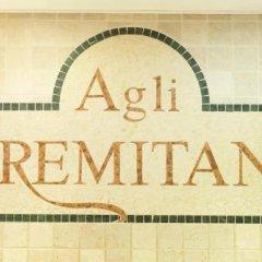 Отель Residence Eremitani Италия, Падуя - отзывы, цены и фото номеров - забронировать отель Residence Eremitani онлайн сауна