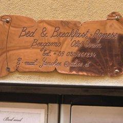 Отель B&B Agnese Bergamo Old Town Италия, Бергамо - отзывы, цены и фото номеров - забронировать отель B&B Agnese Bergamo Old Town онлайн удобства в номере