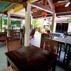 Отель Hoi An Garden Villas питание фото 2