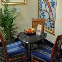 Hotel Daniel интерьер отеля фото 3