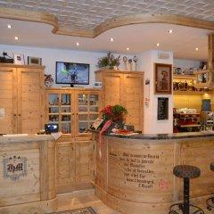 Hotel Monza гостиничный бар