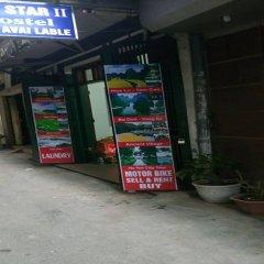 Hanoi Bluestar Hostel 2 Ханой развлечения