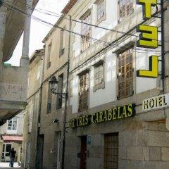Отель Tres Carabelas Испания, Байона - отзывы, цены и фото номеров - забронировать отель Tres Carabelas онлайн фото 2