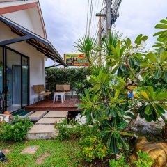 Отель Baan Phu Chalong фото 19