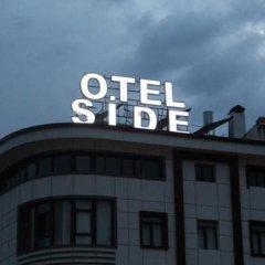 Side Турция, Ван - отзывы, цены и фото номеров - забронировать отель Side онлайн фото 5