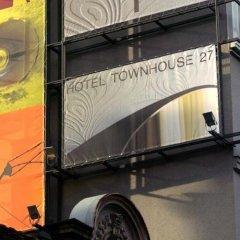Отель Boutique Hotel Townhouse 27 Сербия, Белград - 1 отзыв об отеле, цены и фото номеров - забронировать отель Boutique Hotel Townhouse 27 онлайн парковка