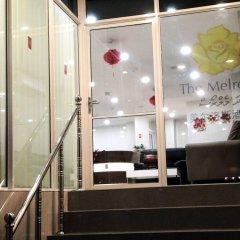 Отель The Melrose интерьер отеля