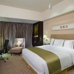 Отель Holiday Inn Xi'an Greenland Century City Китай, Сиань - отзывы, цены и фото номеров - забронировать отель Holiday Inn Xi'an Greenland Century City онлайн комната для гостей фото 3
