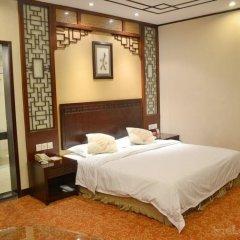 Xian Hotel комната для гостей