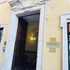 Отель I Tre Moschettieri Рим фото 10