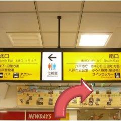 APA Hotel Honhachinohe Мисава