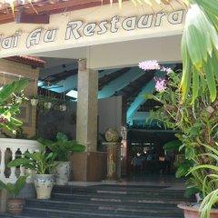 Отель Hai Au Mui Ne Beach Resort & Spa Фантхьет фото 10