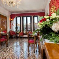 Отель Antica Locanda Sturion - Residenza d'Epoca Италия, Венеция - отзывы, цены и фото номеров - забронировать отель Antica Locanda Sturion - Residenza d'Epoca онлайн помещение для мероприятий