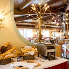 TH Madonna di Campiglio - Golf Hotel Пинцоло питание фото 3