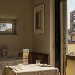Отель Laurus Al Duomo питание фото 2