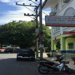 Отель Befine Guesthouse парковка