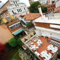 Hotel Fontana фото 7