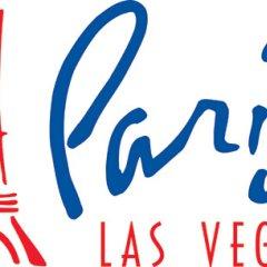 Отель Paris Las Vegas парковка
