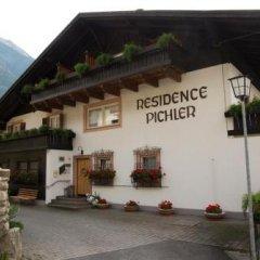 Отель Residence Pichler Горнолыжный курорт Ортлер вид на фасад